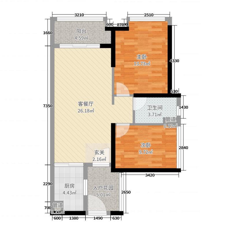 海伦堡爱ME城市77.57㎡4栋07户型2室2厅1卫1厨