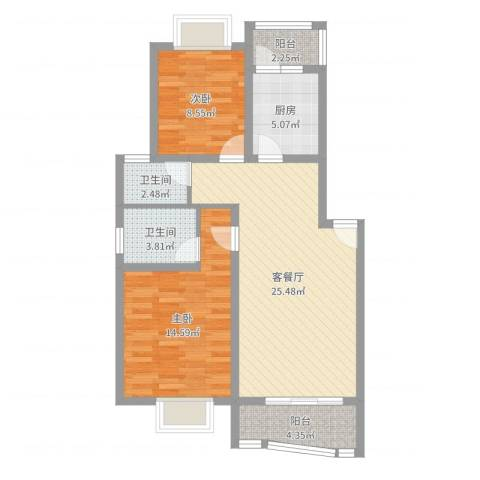东方滨港园2室2厅2卫1厨83.00㎡户型图