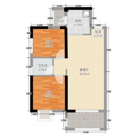 远洋・翡丽郡2室2厅1卫1厨78.00㎡户型图