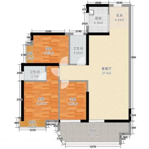 嘉和名苑3室2厅2卫1厨116.00㎡户型图