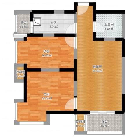建投观海2室2厅1卫1厨79.00㎡户型图