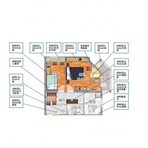 朝阳向军南里2室1厅1卫1厨56.00㎡户型图