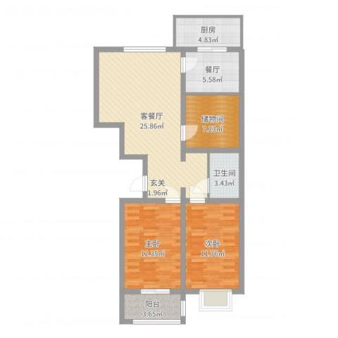 阳光花园2室3厅1卫1厨93.00㎡户型图