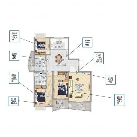 新富专家公寓3室3厅2卫1厨174.00㎡户型图