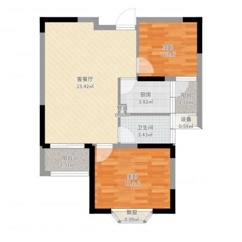 国光山水间2室2厅1卫1厨69.00㎡户型图