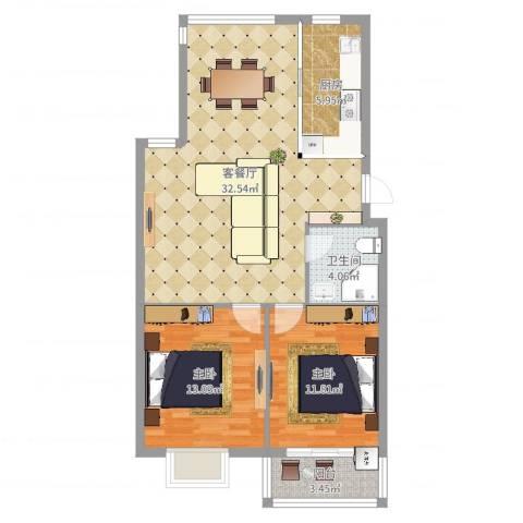 启明星辰2室2厅1卫1厨89.00㎡户型图