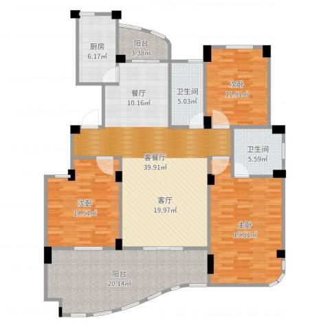 丁香花园3室2厅2卫1厨158.00㎡户型图