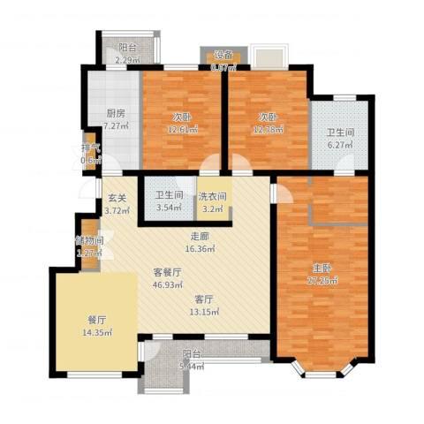 立达博雅苑3室2厅2卫1厨159.00㎡户型图