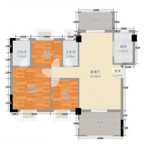 日华坊二期3室2厅2卫1厨113.00㎡户型图