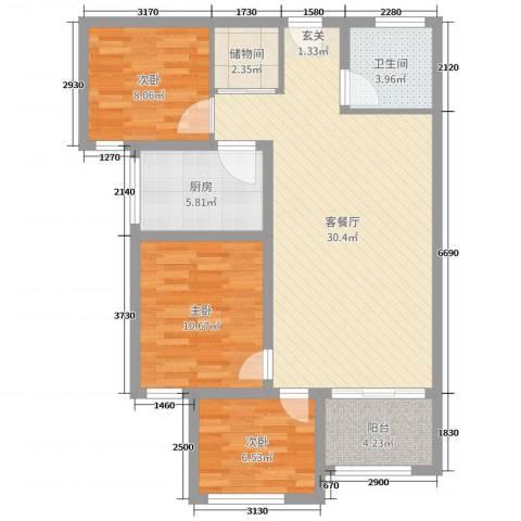 中鹤国际3室2厅1卫1厨90.00㎡户型图