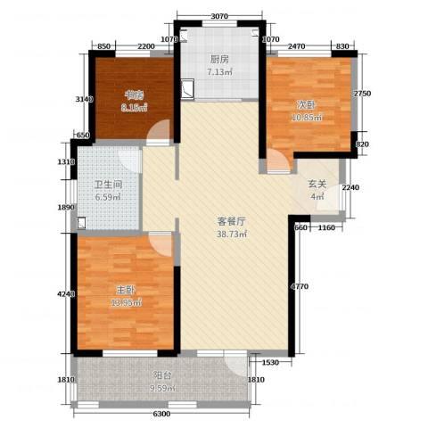 朗诗新北绿郡3室2厅1卫1厨118.00㎡户型图