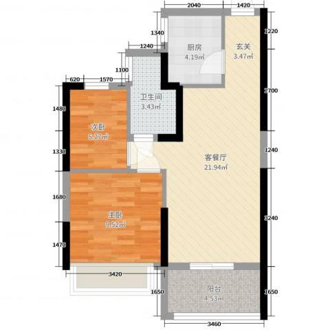 北海恒大名都2室2厅1卫1厨74.00㎡户型图