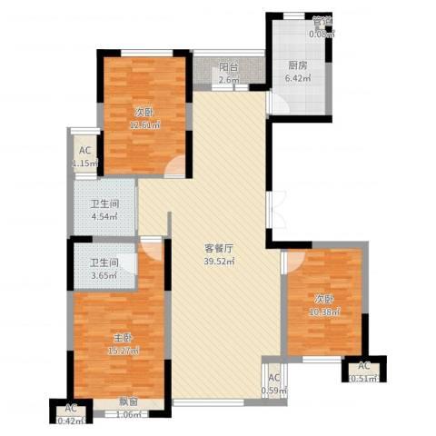 星河传说3室2厅2卫1厨122.00㎡户型图