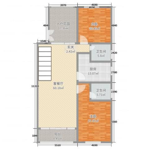 一米阳光・快乐家园2室2厅2卫1厨198.00㎡户型图
