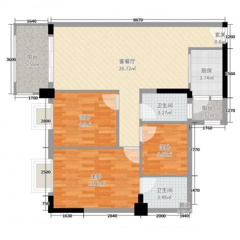 日华坊二期3室2厅2卫1厨94.00㎡户型图
