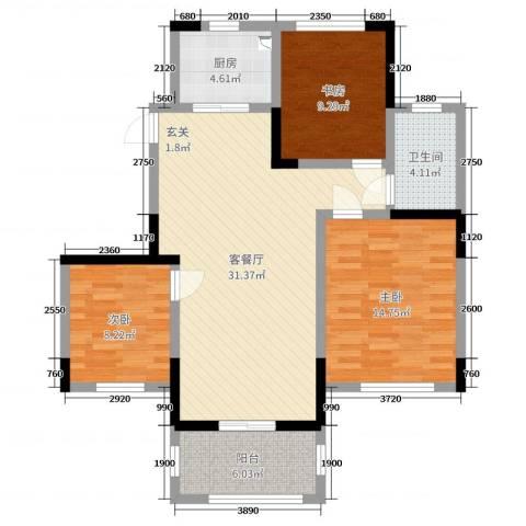 德惠尚书房3室2厅1卫1厨98.00㎡户型图