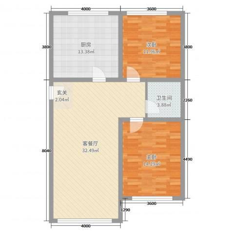 广厦・凤凰城2室2厅1卫1厨95.00㎡户型图