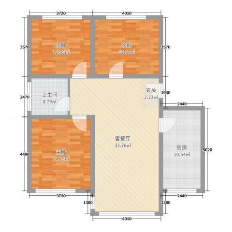 广厦・凤凰城3室2厅1卫1厨110.00㎡户型图