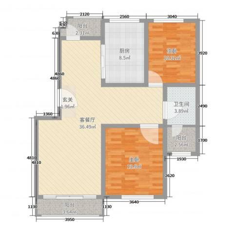 广厦・凤凰城2室2厅1卫1厨102.00㎡户型图
