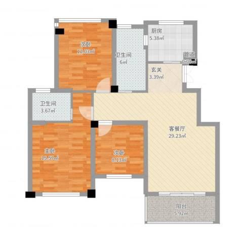 江南一品3室2厅2卫1厨123.00㎡户型图