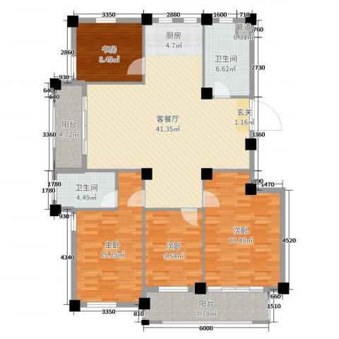 滨江丽景4室2厅2卫0厨145.00㎡户型图