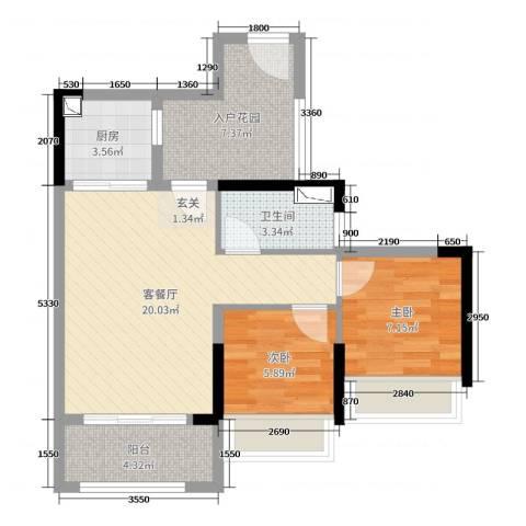 景湖湾尚荟海岸2室2厅1卫1厨64.00㎡户型图