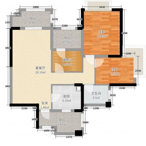 雅居乐御龙山2室2厅1卫1厨96.00㎡户型图