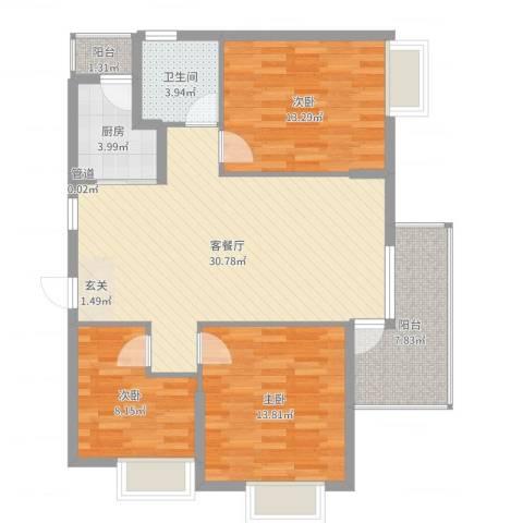 沂龙湾润园3室2厅1卫1厨104.00㎡户型图