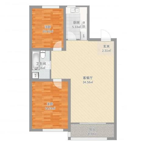 江南华府2室2厅1卫1厨92.00㎡户型图