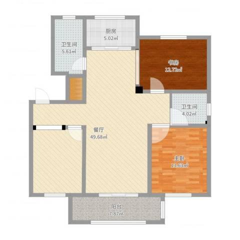书香名府2室1厅2卫1厨125.00㎡户型图
