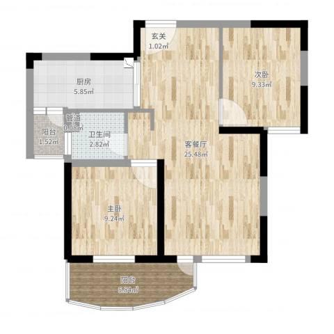 东辉铂领2室2厅1卫1厨75.00㎡户型图