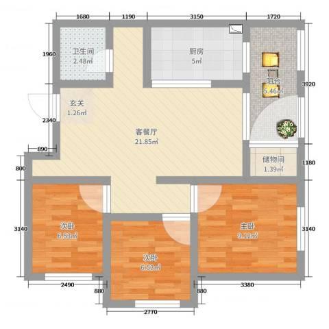 绿地香树花城3室2厅1卫1厨83.00㎡户型图