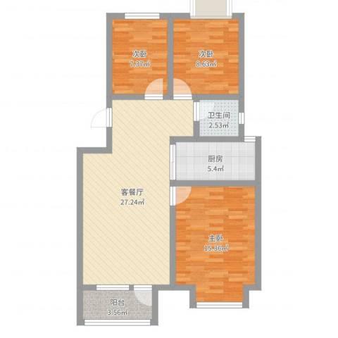 荣盛幸福大道3室2厅1卫1厨88.00㎡户型图