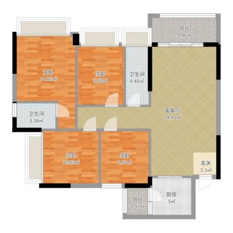 海港城4室2厅2卫1厨122.00㎡户型图