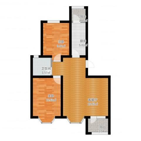 宝境栖园2室2厅1卫1厨90.00㎡户型图