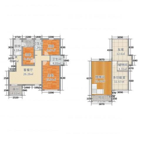 阳光家天下3室2厅2卫1厨161.00㎡户型图