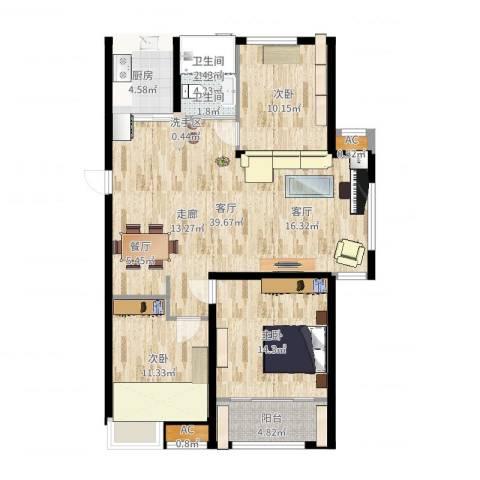 中建新悦城3室1厅1卫1厨113.00㎡户型图