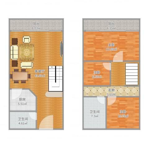 九龙城3室2厅2卫1厨150.00㎡户型图