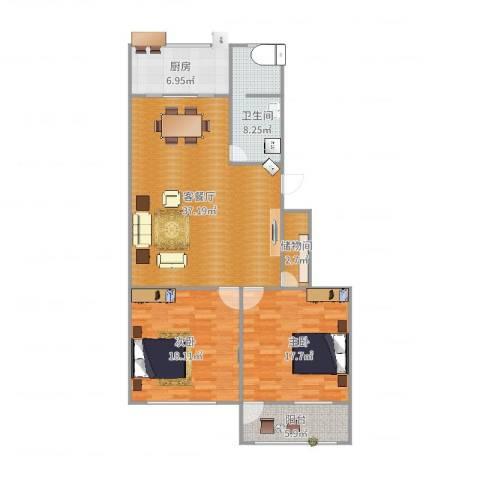 东岳小区2室2厅1卫1厨121.00㎡户型图