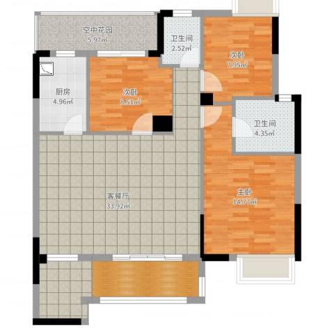 和合国际城二期3室2厅2卫1厨110.00㎡户型图