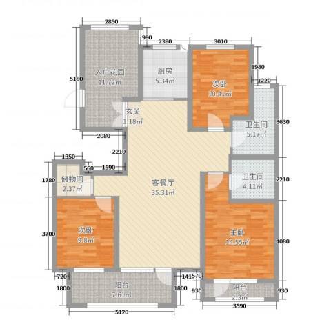 国仕山3室2厅2卫1厨135.00㎡户型图