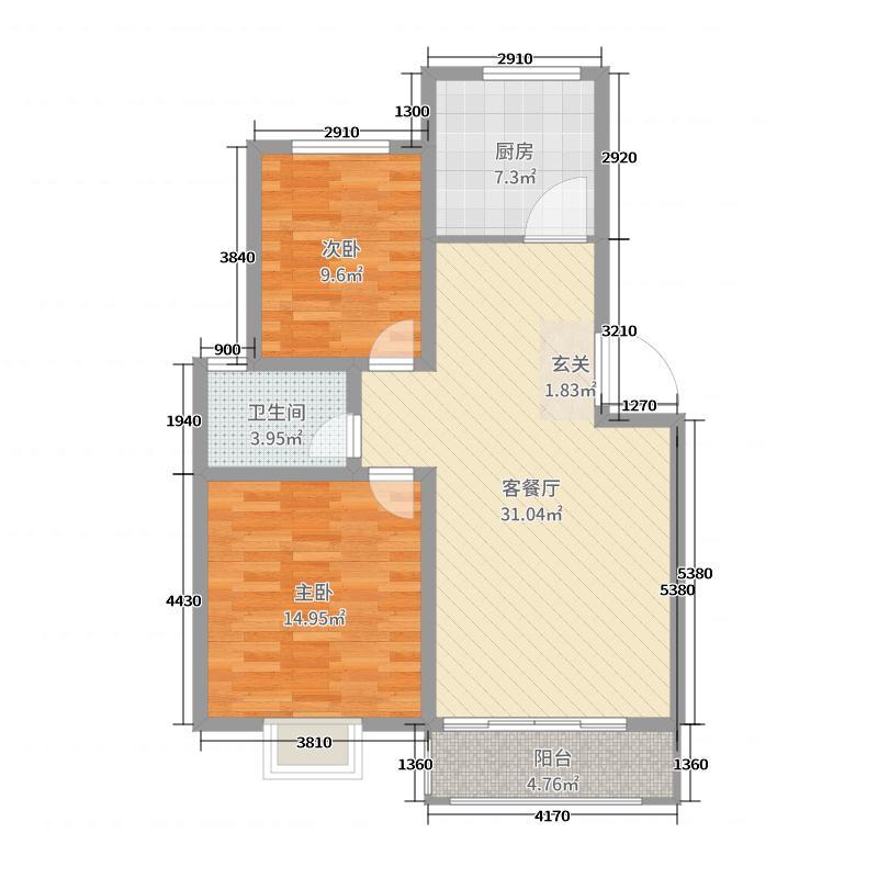 宋城府邸89.50㎡M户型2室2厅1卫1厨