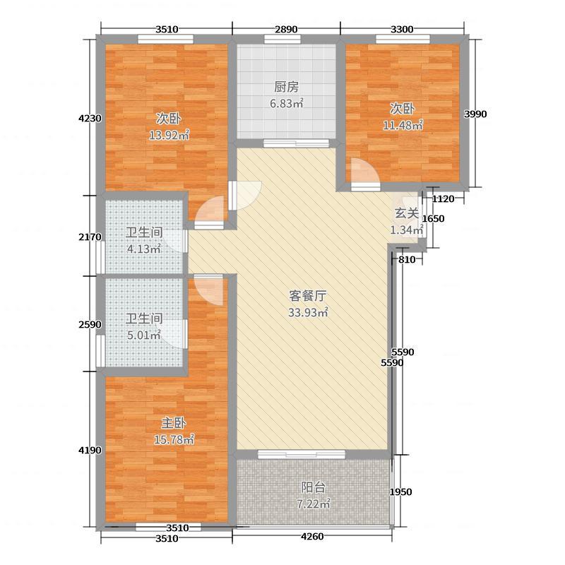 缔景城沙河136.83㎡A1户型3室3厅2卫1厨