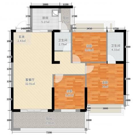 东方花园3室2厅2卫1厨114.00㎡户型图