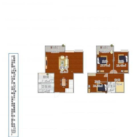 恒力锦沧花园3室2厅2卫1厨186.00㎡户型图