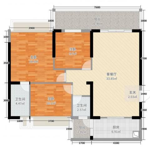 东方花园3室2厅2卫1厨126.00㎡户型图