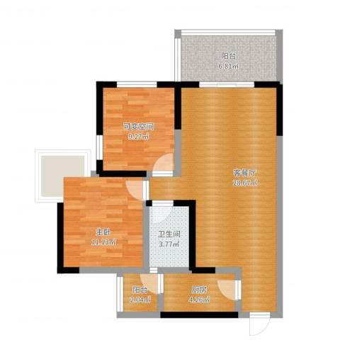 楠香山1室2厅1卫1厨96.00㎡户型图