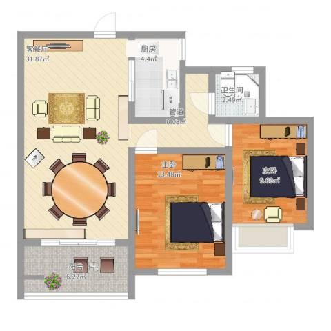 景华城2室2厅1卫1厨99.00㎡户型图