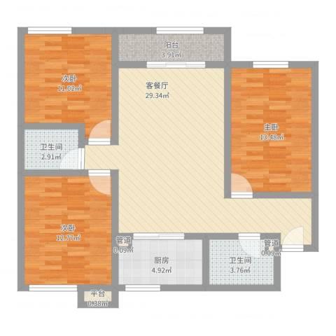 百欣花园3室2厅2卫1厨103.00㎡户型图