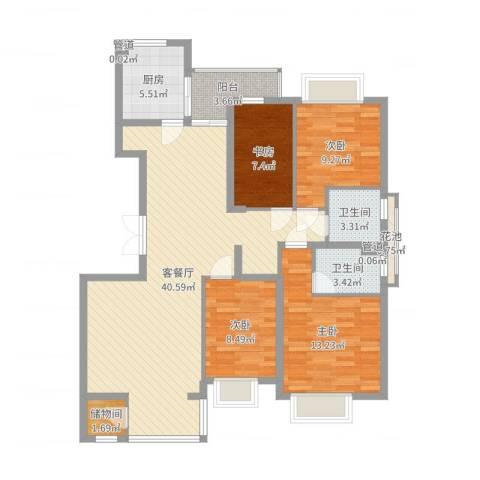 紫薇臻品4室2厅2卫1厨122.00㎡户型图